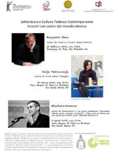 Incontri con Benjamin Stein (25 febbraio 2018), Katja Petrowskaja (19 marzo 2018), Wladimir Kaminer (9 aprile 2018)