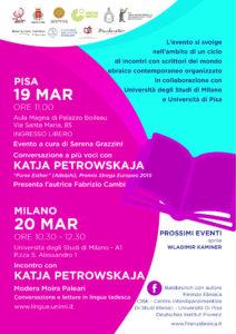 """19 marzo 2018 – Incontro con Katja Petrowskaja, autrice di """"Vielleicht Esther"""" (Forse Esther, Adelphi)"""